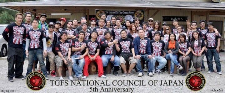 Tau Gamma Phi Celebrity Members images - Hdimagelib